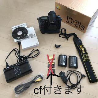 ニコン(Nikon)のNikon D3s 純正レリーズ等おまけ付き(デジタル一眼)