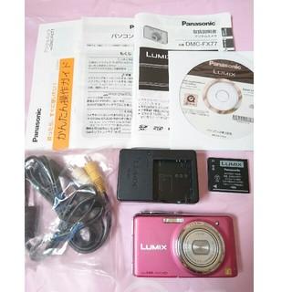 パナソニック(Panasonic)のデジカメ☆パナソニック LUMIX  DMC-FX77(コンパクトデジタルカメラ)