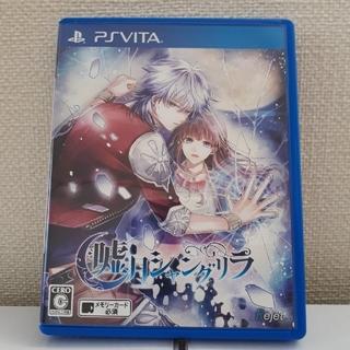 PlayStation Vita - PSVITA 嘘月シャングリラ