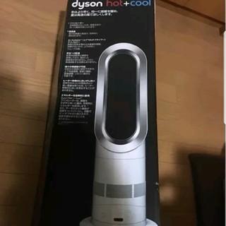 ダイソン(Dyson)の新品未使用★dyson AM05 HOT+COOL ホットクールホワイトシルバー(扇風機)