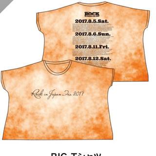 ROCK IN JAPAN 2017 ビック Tシャツ(Tシャツ(半袖/袖なし))
