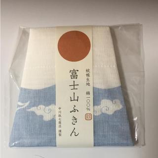 ムジルシリョウヒン(MUJI (無印良品))の新品 富士山 ふきん中川政七商店(収納/キッチン雑貨)