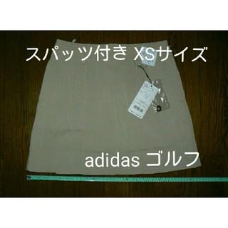 アディダス(adidas)のアディダス(adidas) ゴルフスカート Sサイズ スパッツ付き (ウエア)