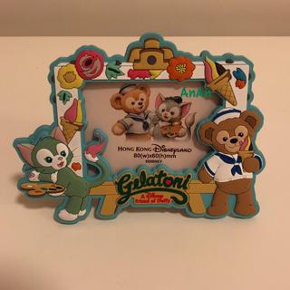 ディズニー(Disney)の香港ディズニーランド☆ダッフィー &ジェラトーニ☆フォトフレーム(キャラクターグッズ)