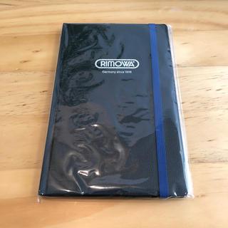 リモワ(RIMOWA)のRIMOWA ノート 新品(トラベルバッグ/スーツケース)