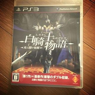 プレイステーション3(PlayStation3)の白騎士物語 光と闇の覚醒(家庭用ゲームソフト)