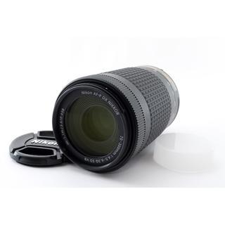 ニコン(Nikon)の❤️超望遠ズーム手振れ補正付❤️ニコンAF-P 70-300mm VR(レンズ(ズーム))