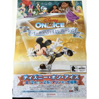 ディズニー(Disney)のディズニーオンアイス 福岡 ペアチケット(ミュージカル)