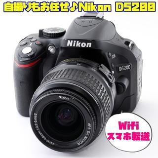 ニコン(Nikon)の☆★自撮り&スマホ転送ですぐにSNSアップ♪Nikon D5200 ☆★(デジタル一眼)