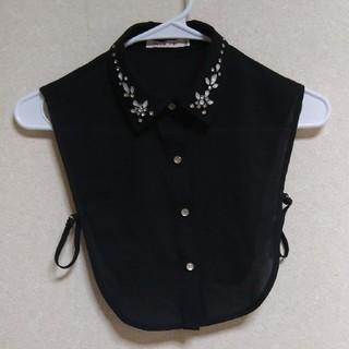 つけ襟 黒 ビジュー(つけ襟)