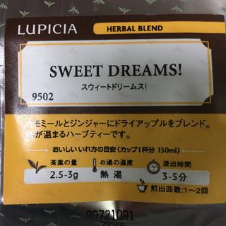 ルピシア(LUPICIA)の11:ルピシア◆スウィートドリームス!◆25g◆リーフタイプ(茶)