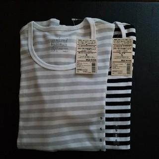 ムジルシリョウヒン(MUJI (無印良品))の無印良品 オーガニックコットンストレッチクルーネック長袖Tシャツ(ボーダー)(Tシャツ(長袖/七分))