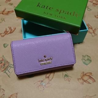 ケイトスペードニューヨーク(kate spade new york)のkate spade♠️キーケース (財布)