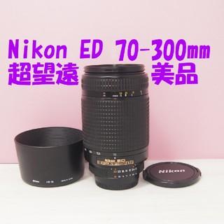 ニコン(Nikon)の‼️300㎜ 超望遠&美品&フード付き⭐️ニコン⭐️70-300mm‼️(レンズ(ズーム))