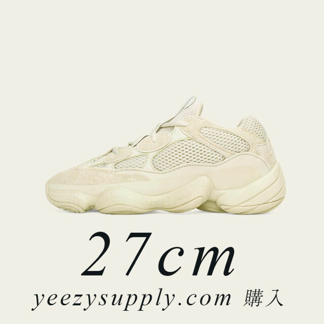 1355cf297 adidas - メロンソーダ様 27cm YEEZY 500 SUPERMOON YELLOWの通販 by RS ...