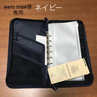 ムジルシリョウヒン(MUJI (無印良品))の無印良品 パスポートケース クリアポケット付(旅行用品)