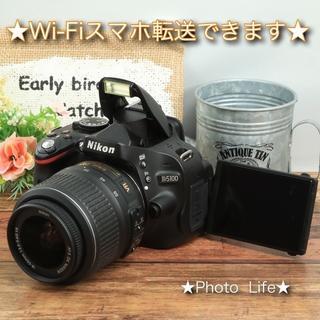 ニコン(Nikon)の★Wi-Fiスマホ転送★彡自撮りも快適!ニコン D5100 レンズキット(デジタル一眼)