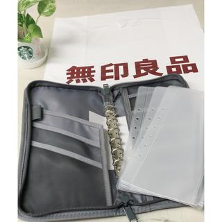 ムジルシリョウヒン(MUJI (無印良品))の無印良品 パスポートケース グレー(日用品/生活雑貨)