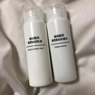 ムジルシリョウヒン(MUJI (無印良品))の無印良品 敏感肌用 薬用美白スキンケア(化粧水 / ローション)