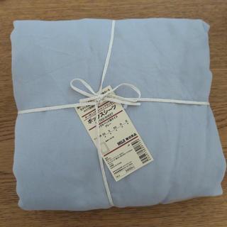 ムジルシリョウヒン(MUJI (無印良品))の無印良品 シングル ボックスシーツ グレー オーガニックコットンフランネル (シーツ/カバー)