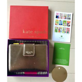 ケイトスペードニューヨーク(kate spade new york)の【値下げしました☆】 kate spade ケイトスペード 手帳カバー(その他)