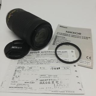 ニコン(Nikon)の■保証有美品■ ニコン AF−P 70-300 F/4.5-6.3G DX VR(レンズ(ズーム))