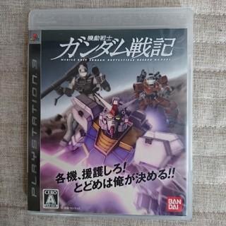 プレイステーション3(PlayStation3)のPS3  ガンダム戦記(家庭用ゲームソフト)