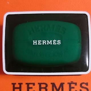 エルメス(Hermes)のエルメス 石鹸(ボディソープ / 石鹸)