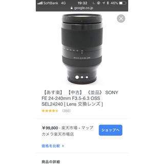 ソニー(SONY)のfe3.5-6.3/24-240(レンズ(ズーム))
