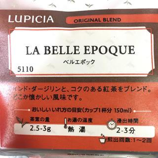 ルピシア(LUPICIA)の29:ルピシア◆ベルエポック◆50g◆リーフタイプ(茶)