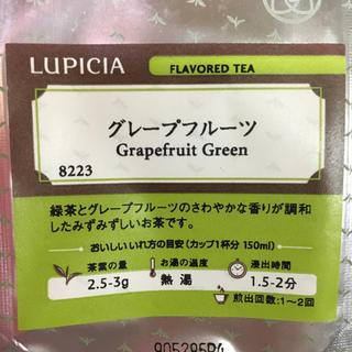 ルピシア(LUPICIA)の31:ルピシア◆グレープフルーツ(緑茶)◆50g◆リーフタイプ(茶)
