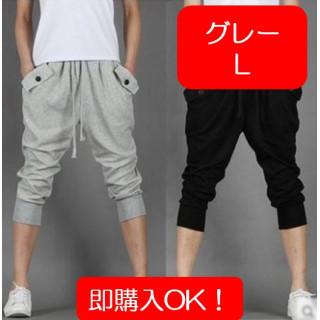グレー☆L 7分丈 メンズ スウェット パンツ ボタン付 ハーフパンツ(ショートパンツ)