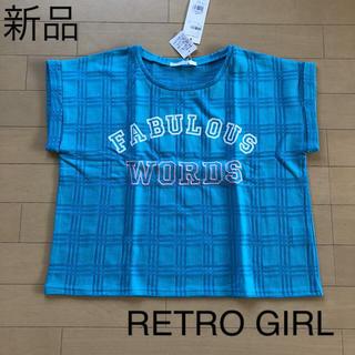 レトロガール(RETRO GIRL)の新品☆レトロガール ロゴ刺繍プルオーバー(カットソー(半袖/袖なし))