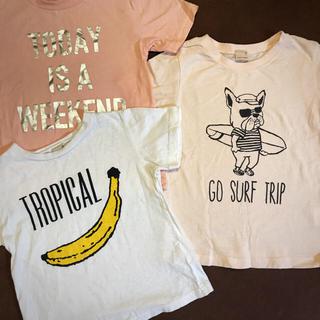 プティマイン(petit main)のプティマイン Tシャツ♡110センチ(Tシャツ/カットソー)