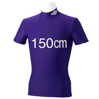 アンブロ(UMBRO)の本日限定値引き‼️ アンブロシャツ(Tシャツ/カットソー)