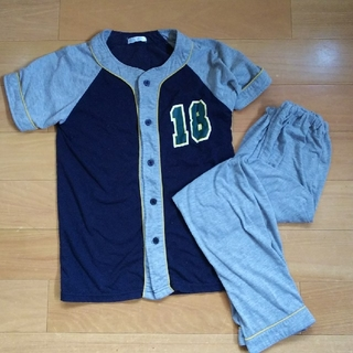 子供用 男の子パジャマ 140(パジャマ)