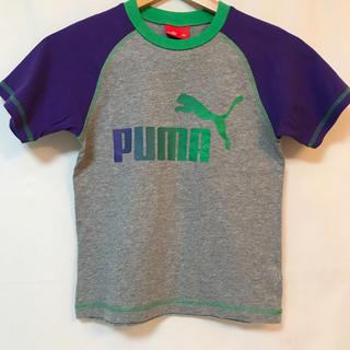 プーマ(PUMA)のsize130★PUMA★半袖 グレー×紫(Tシャツ/カットソー)