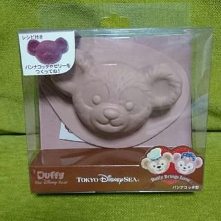 ディズニー(Disney)のディズニー ダッフィー パンナコッタ型(調理道具/製菓道具)