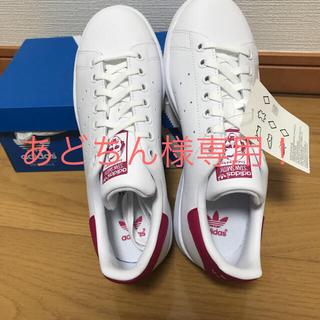 adidas - アディダス スタンスミス白×ピンク