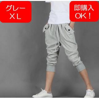 グレー☆XL 7分丈 メンズ スウェット パンツ ボタン付 ハーフパンツ(ショートパンツ)