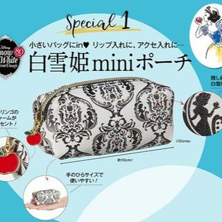 ディズニー(Disney)の白雪姫miniポーチ 【美的 7月号 付録】(ポーチ)