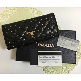 PRADA - ☆  プラダ  スタッズ  長財布  ☆