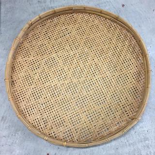 大きめザル 幅約59cm丸 竹細工