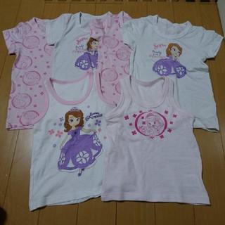 ディズニー(Disney)の小さなプリンセスソフィア☆下着セット(下着)