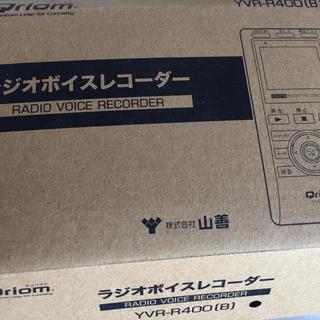 ヤマゼン(山善)の新品 YVR-R400(B)山善ボイスレコーダー(その他)