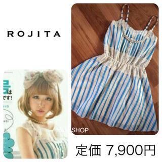 ロジータ(ROJITA)のROJITA❤︎レース装飾ストライプワンピース 美品✨(ミニワンピース)