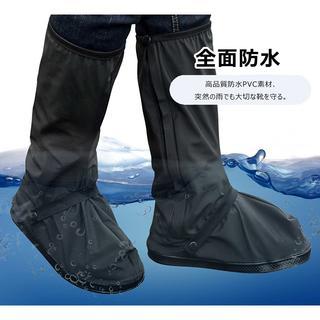 【即日発送】防水 雨具 靴カバー 滑り止め 梅雨対策 通勤 .(長靴/レインシューズ)
