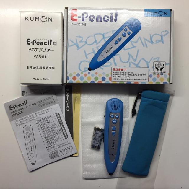 イーペンシル キッズ/ベビー/マタニティのおもちゃ(知育玩具)の商品写真