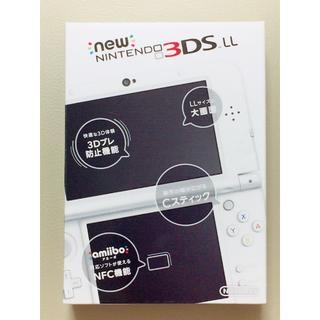 任天堂 - Newニンテンドー3DS LL/パールホワイト