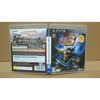 プレイステーション3(PlayStation3)のPs3 モンスターハンターポータブル 3rd HD ver 中古 送料込み(家庭用ゲームソフト)